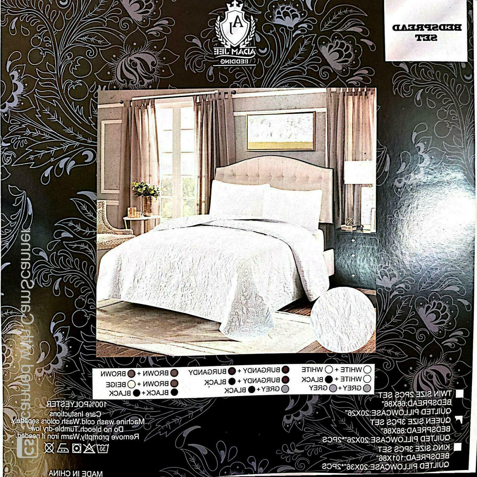 Embossed Reversible 3 Bed Bedding Set + Pillow Cases
